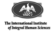 The International Institute of Integral Human Sciences